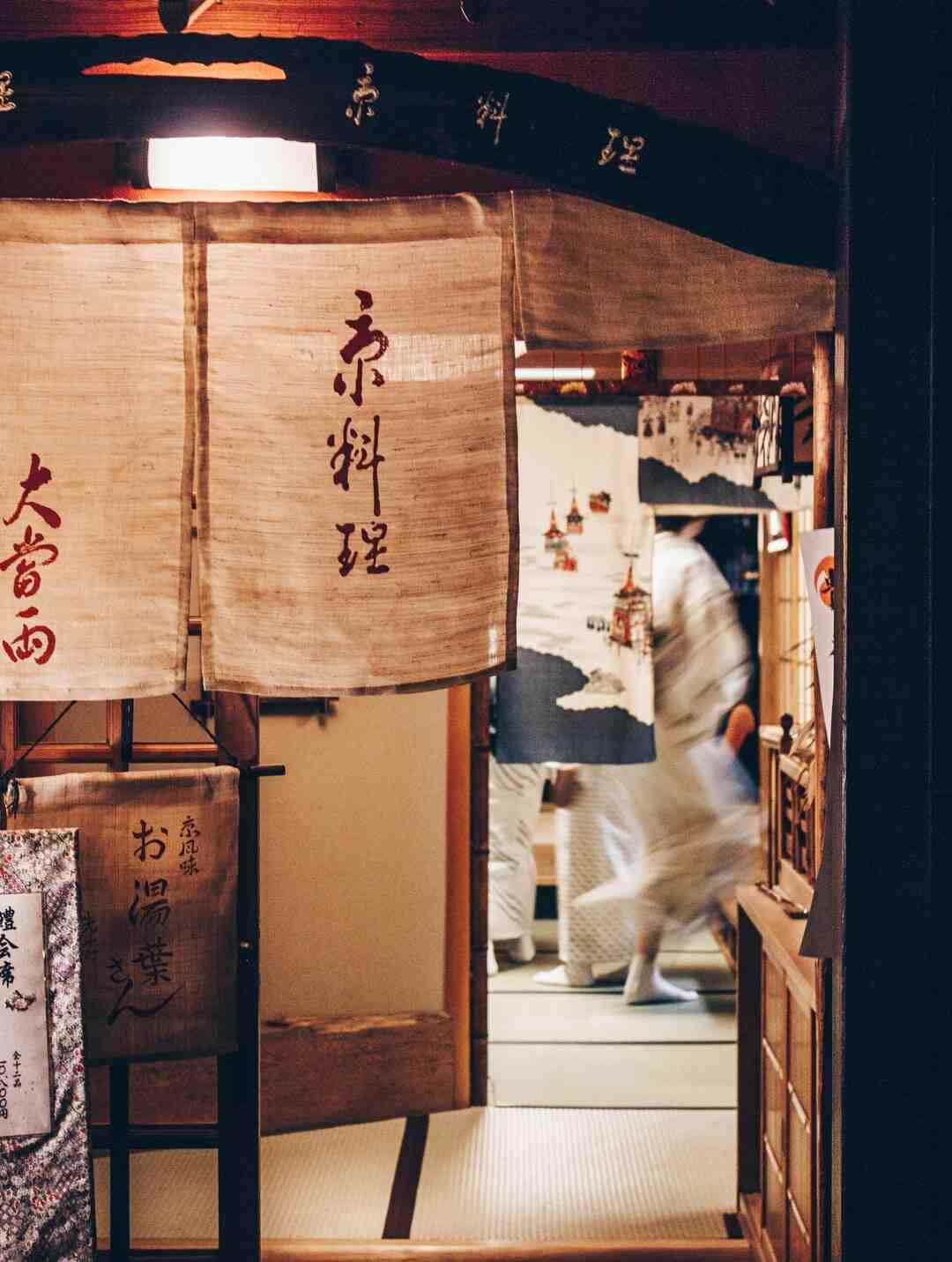 Cognassier du japon taille